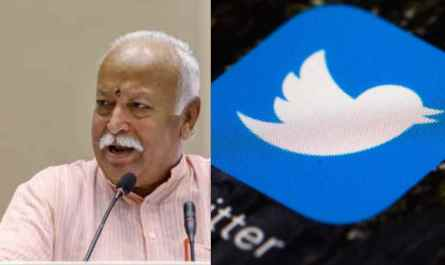 rss chief,mohan bhagwat,twitter,bluetick