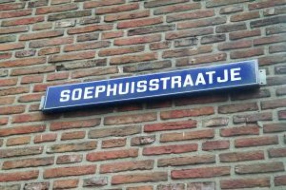Groningen soephuisstraatje
