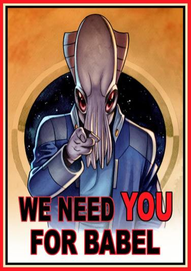 Flyer pour la campagne Ulule