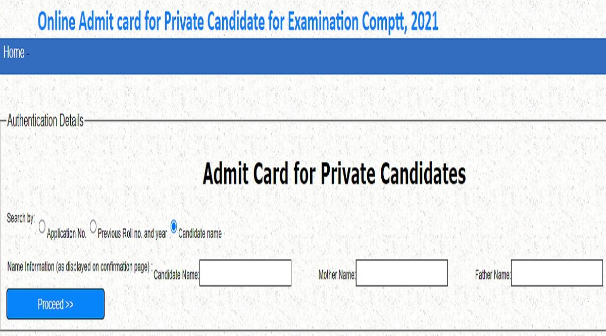 CBSE Private Regular Candidates Admit Card 2021: CBSE Admit Card 2021 released for August 25 exam on cbse.gov.in