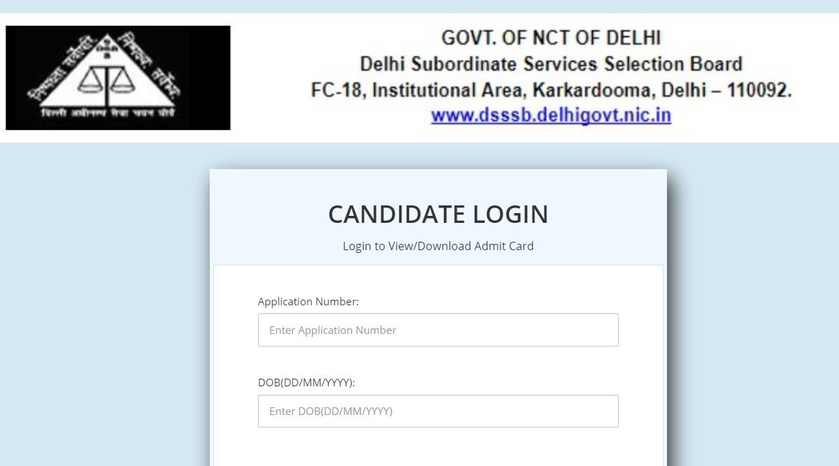 DSSSB Admit Card 2021: Admit Card released for Junior Assistant Posts at dsssb.delhi.gov.in.  Download with these steps