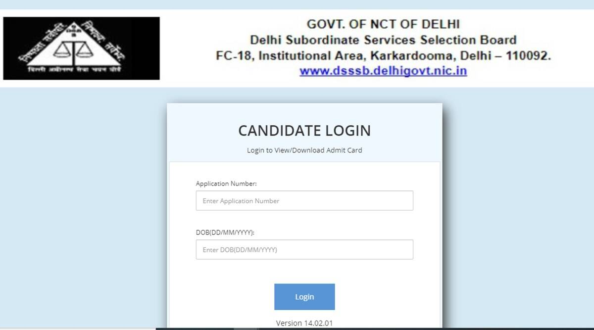 DSSSB Admit Card 2021 released at dsssb.delhi.gov.in, know here how to downlead DSSSB TGT hall ticket
