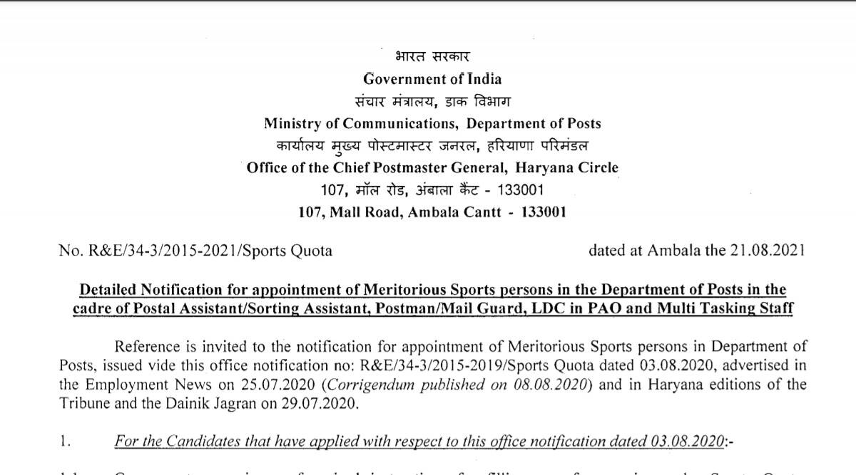 India Post Recruitment 2021: Apply offline for various vacancies in Haryana Postal Circle.  Check here for eligibility criteria and other details