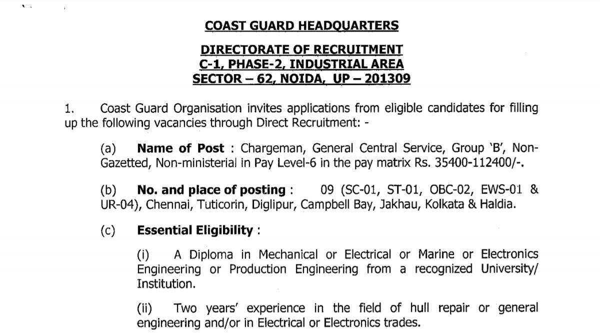 Indian Coast Guard Recruitment 2021: Apply offline for Group B posts.  Check here for eligibility criteria and other details