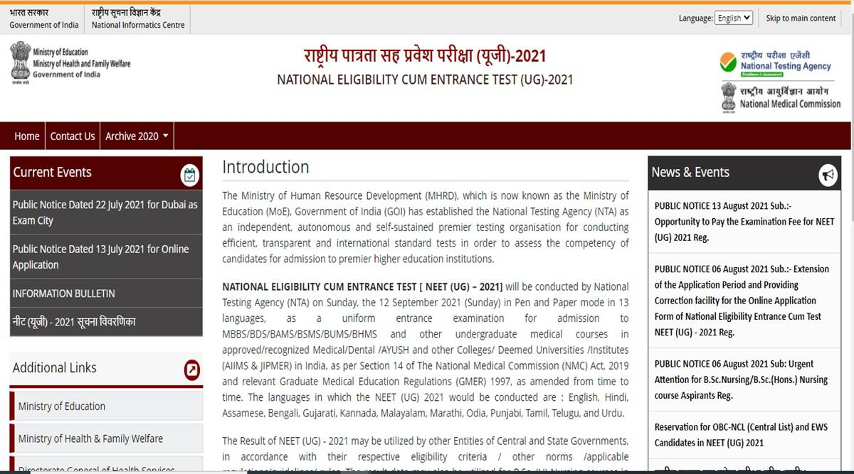 NEET UG Exam dates final, check here what says education ministry officer