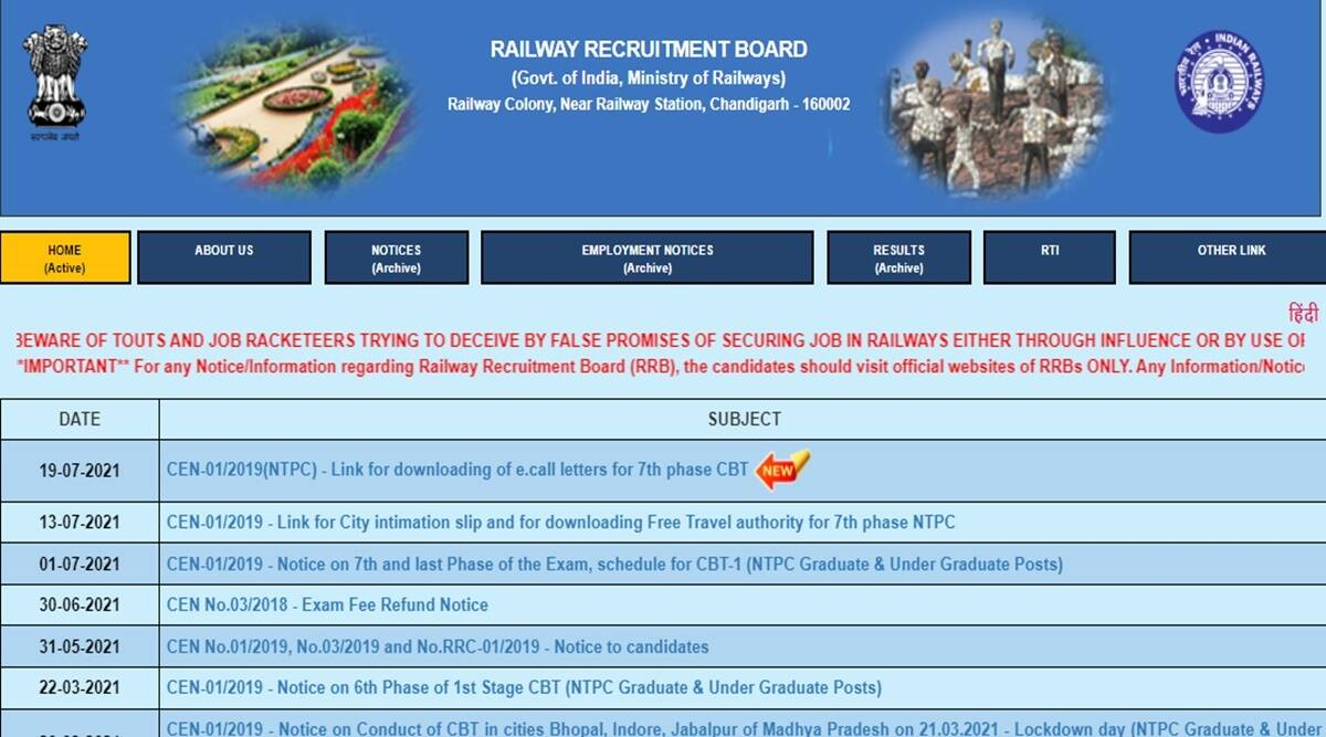 RRB Group D 2021 Exam Date, Admit Card, Sarkari Result 2021 Live News Updates: Know here how to download admit card
