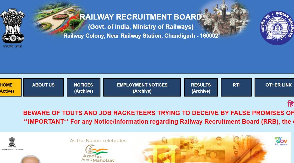 RRB NTPC Result 2021: Final answer key and CBT 1 results to be released soon.  Check here for latest updates