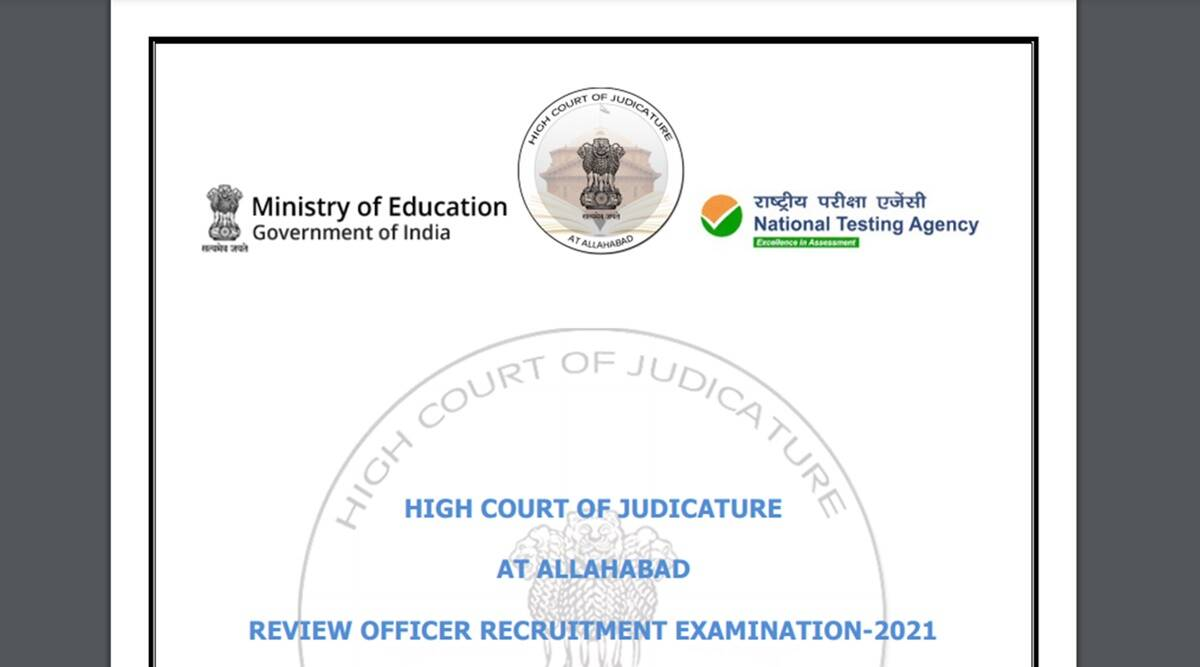Sarkari Naukri: Apply for govt job in Allahabad high court, salary up to 1.51 lakh per month