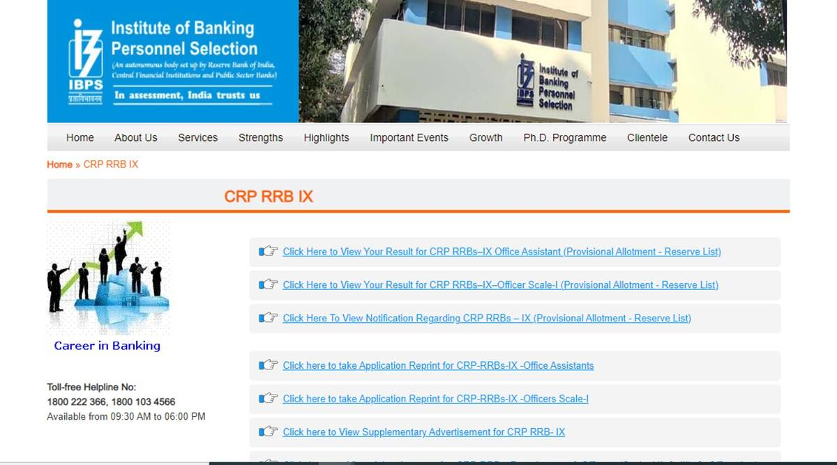 IBPS has released the provisional allotment reserve list, here are the direct links to check