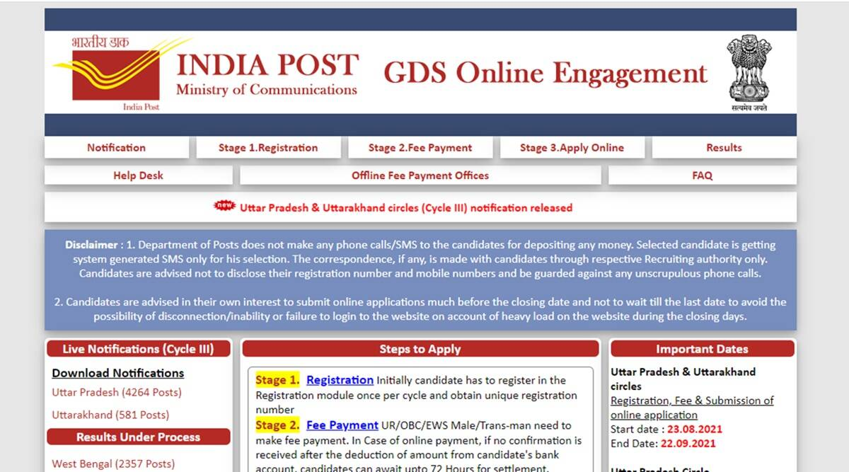 India Post Recruitment 2021: Notification issued to fill 4264 posts in India Post, 10th pass can apply, age limit 40 years