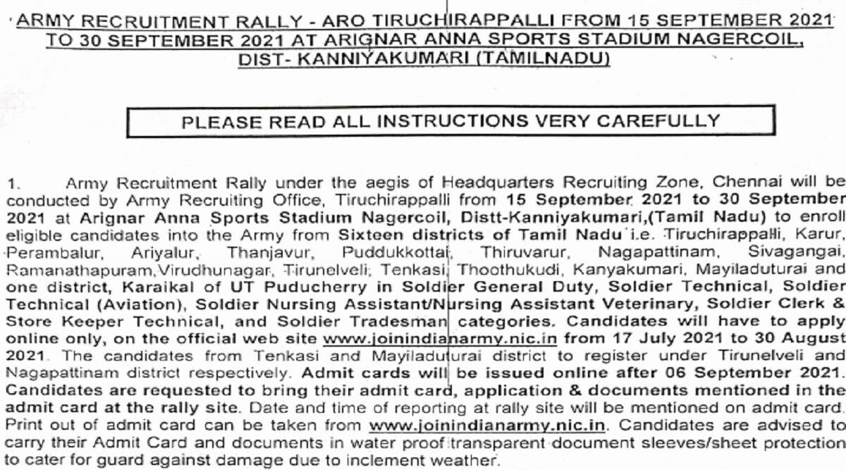 Indian Army recruitment rally 2021: Registration date extended for rally at Nagercoil at joinindianarmy.nic.in