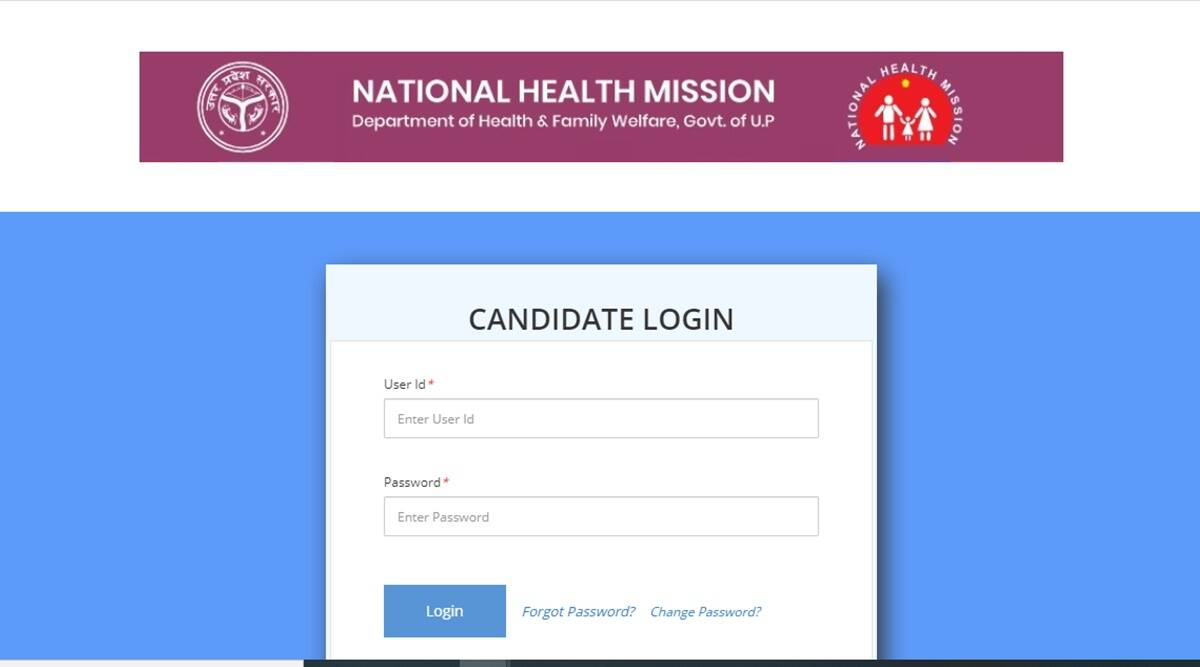 UP NHM CHO Answer Key 2021 released at upnrhm.gov.in, know here how to check and raise objections