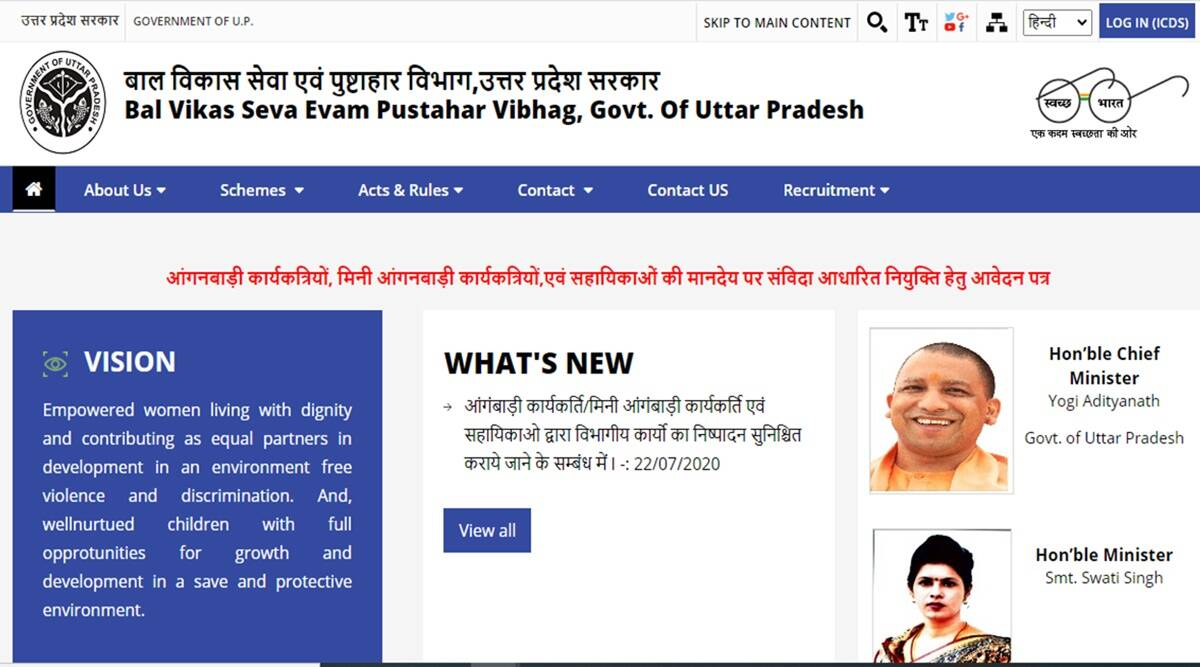 UP Anganwari Salary 2021: Now they will get upto 7000 per month, know here how