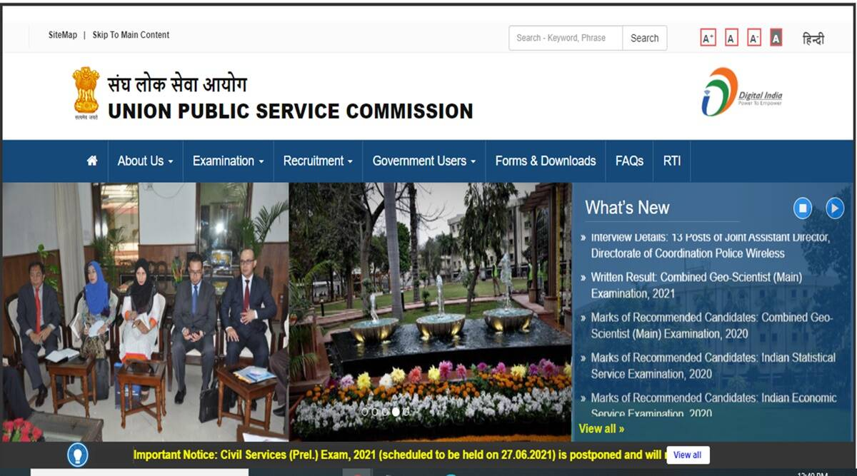 UPSC Result 2021: UPSC has released the result of IES ISS recruitment exam, Here is the direct link