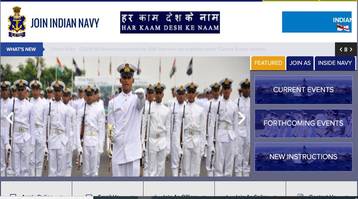 Indian Navy Recruitment 2021: Short notification issued for latest navy jobs, you can apply here