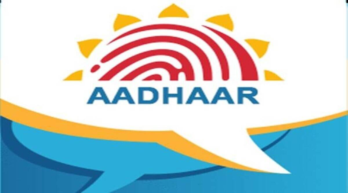 There is no need to go to the service center to update the name in the Aadhar Card, you can also do many improvements from the 'Self Service Update Portal';  Learn Process