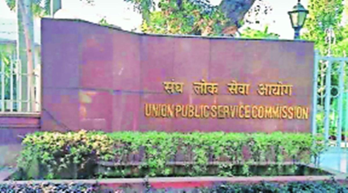Uttar Pradesh Teacher Eligibility Test on 28 November