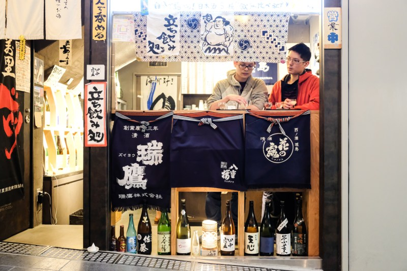 6 things to do in Northern Kyushu, Japan - Drink in Standing Sake Bar