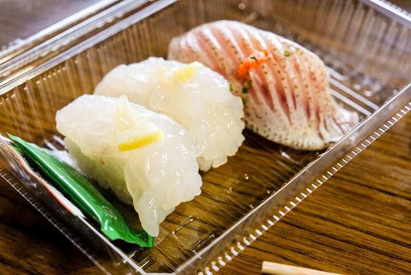 Mantis Shrimp Nigiri Sushi from Karato Market
