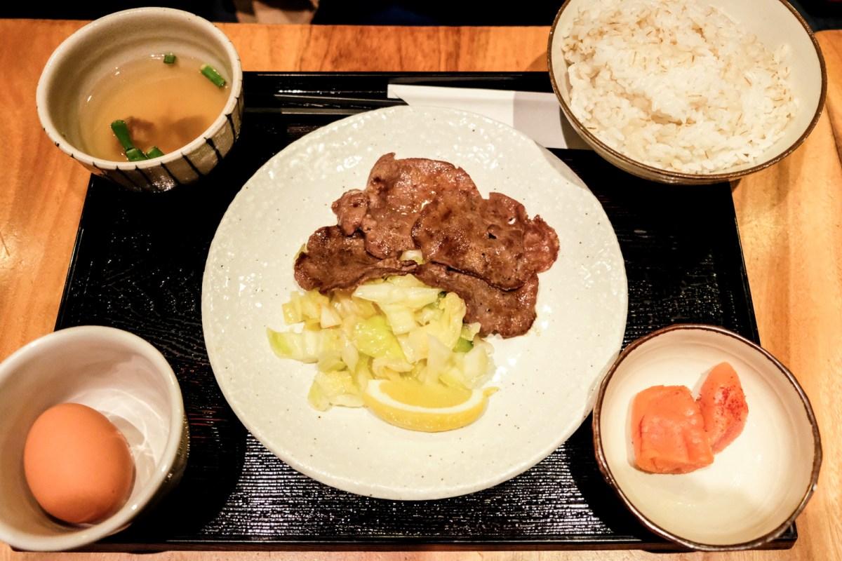 Tanya Hakata (たんや) - Beef Tongue Breakfast Set in Fukuoka