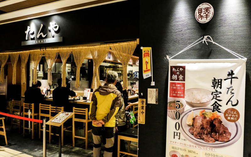 Tanya Hakata (たんや) - Beef Tongue Restaurant in Fukuoka