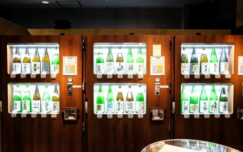 Sake Vending Machines in Tokyo, Japan