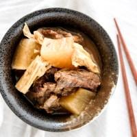 Instant Pot Braised Beef Brisket in Chu Hou Sauce Recipe | 柱侯蘿蔔炆牛腩