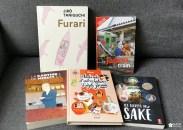 10 livres pour découvrir le Japon cet été
