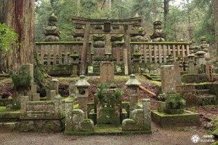 Koyasan : les sources du bouddhisme