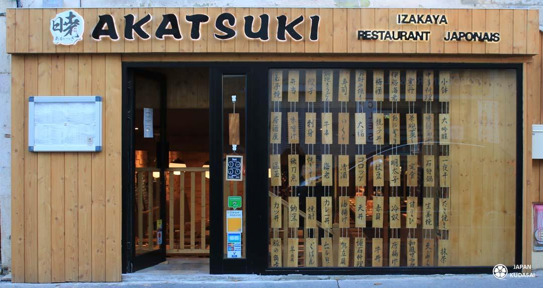akatsuki-dijon-resto1