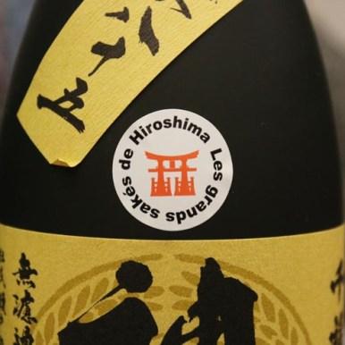 sake-hiroshima-paris-03