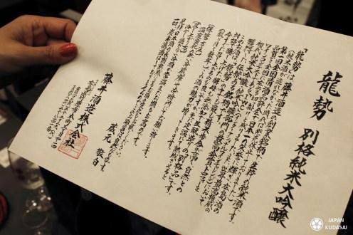 sake-hiroshima-paris-12