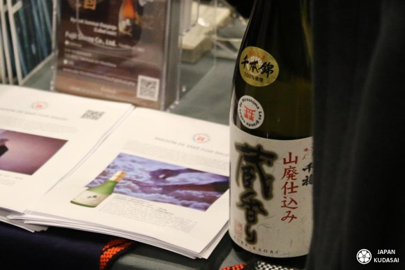sake-hiroshima-paris-13