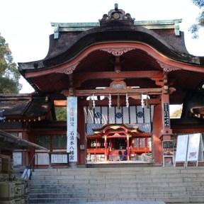 Premier bilan de ce blog trip dans les préfectures de Hyogo, Tottori et Kyoto.