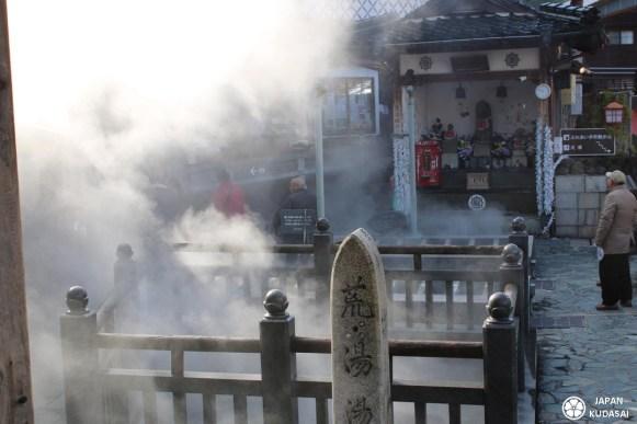 yumura-village-10