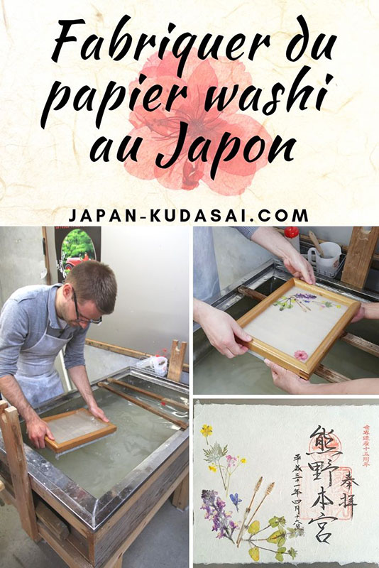 Atelier de fabrication de papier #washi au #japon #diy