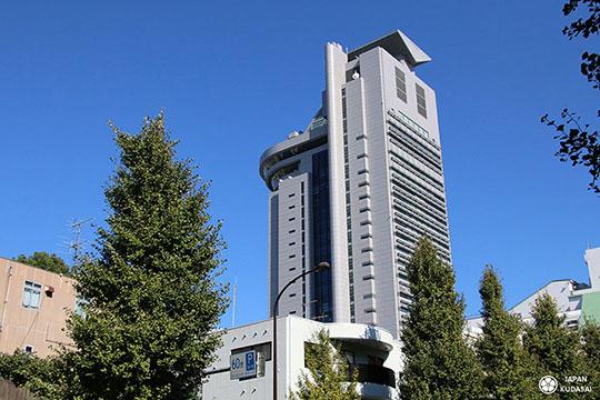 Bunkyo civic center - vue depuis la rue