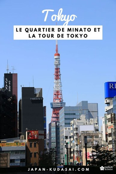 Conseils pour visiter le quartier de Minato à Tokyo