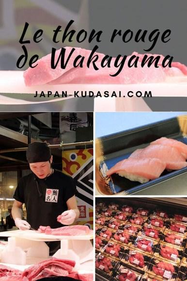 Découvrez l'incroyable marché de Kuroshio à Wakayama, spécialisé dans le thon rouge