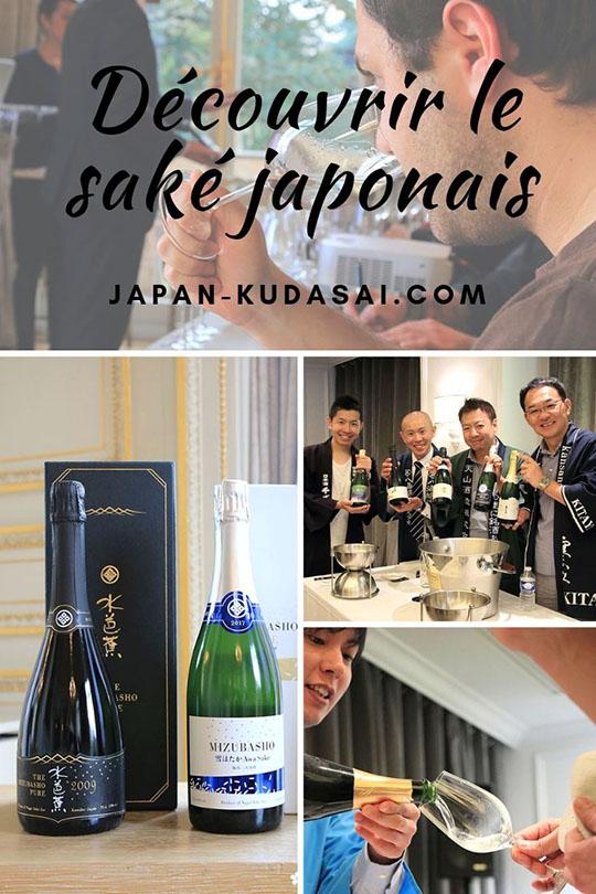 Découvrir le #saké japonais et rencontrer des producteurs avec le #blog JAPAN KUDASAI