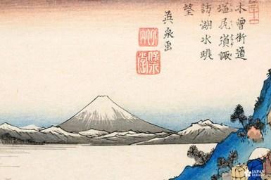 Exposition estampes sur la route du kisokaido musée cernuschi (17)