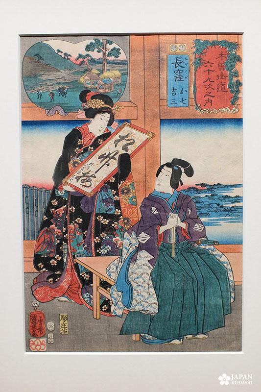 Exposition estampes sur la route du kisokaido musée cernuschi (32)