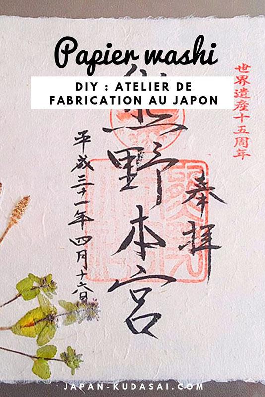 Fabrique ton propre papier #washi dans un atelier #artisanal au #japon