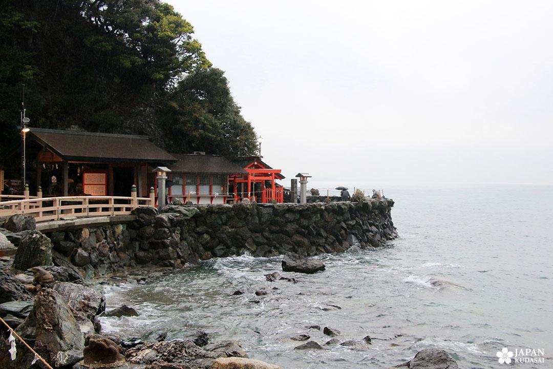 Futami-Okitama