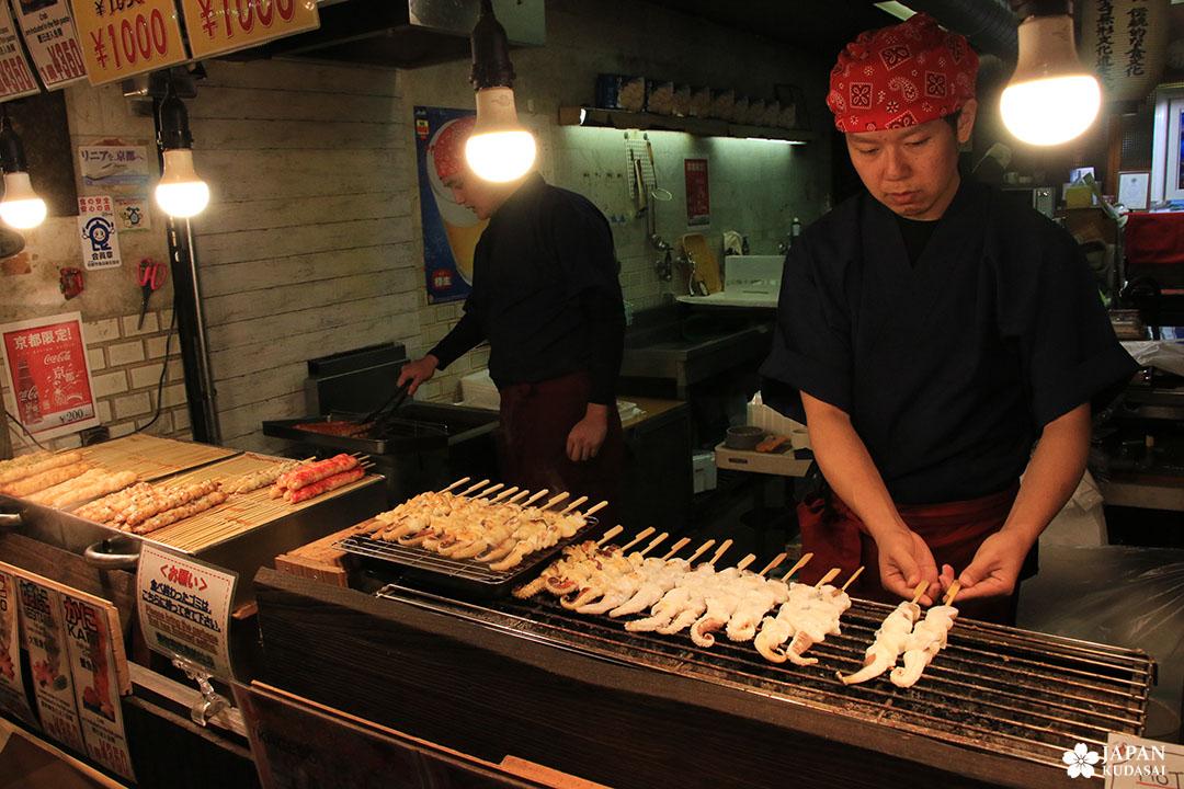 street food nishiki market