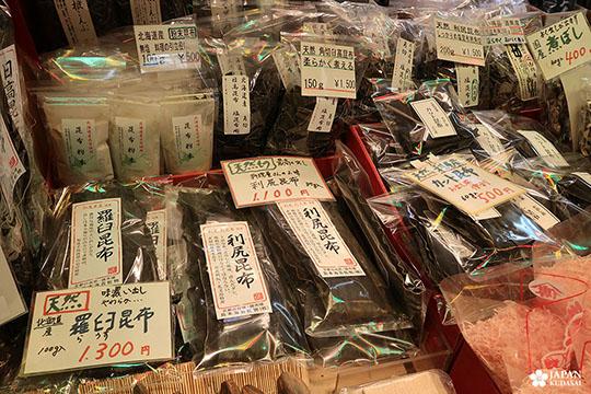 Nishiki market katsuobushi (5)