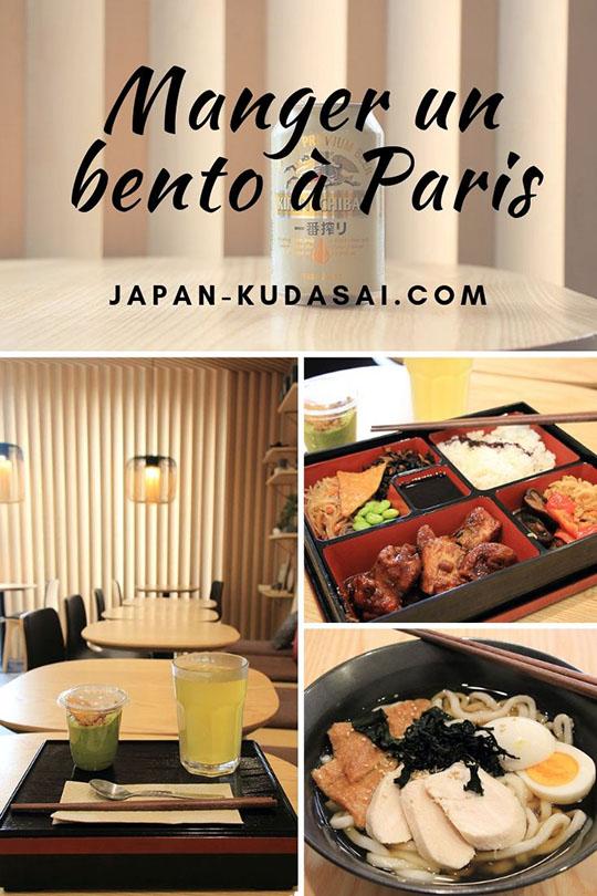 Où manger un #bento à #paris - #parisfood