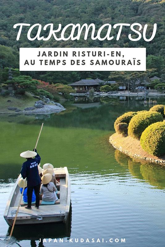 Plongez à l'époque des samouraïs au jardin Ritsuri-en de Takamatsu !