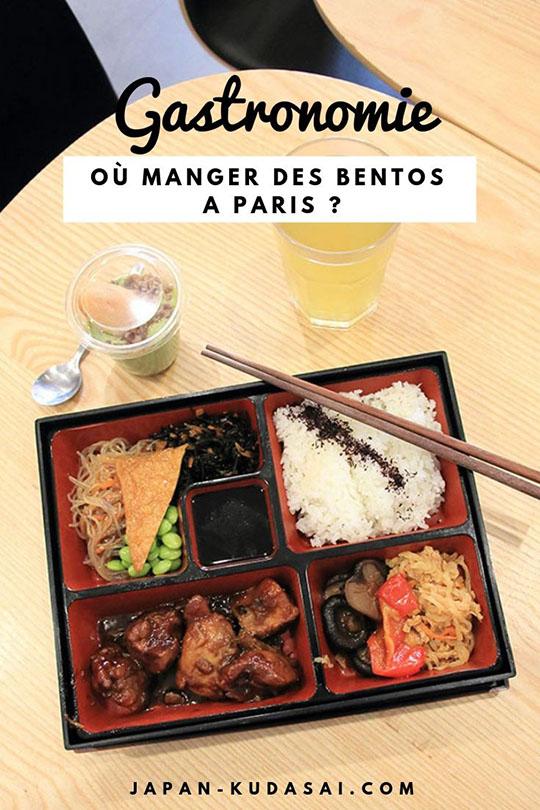 Restaurant japonais à #paris - manger un #bento comme à #tokyo
