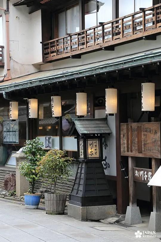 Shibamata (43)